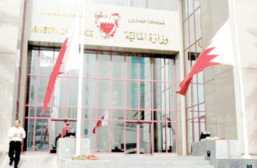 اللائحة التنفيذية لـ«الضريبة المضافة»في البحرين