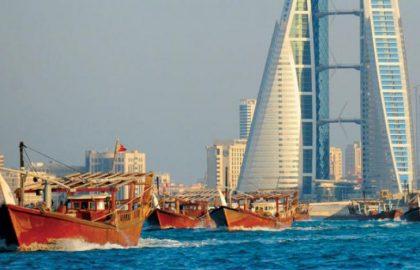 مجلس الوزراء البحريني برنامج عمل الحكومة البحرانيه 2019 – 2022.