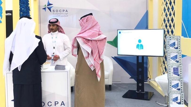 الهيئة تشارك في أسبوع المهنة والخريج بجامعة الملك سعود