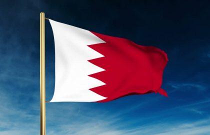 الضريبة في البحرين | تخفيف ضريبة القيمة المضافه المتعلقة باديون معدومة