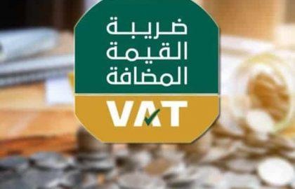اعفاء من ضريبة القيمة المضافة لاكثر من 30 الف مواطن للمسكن الاول